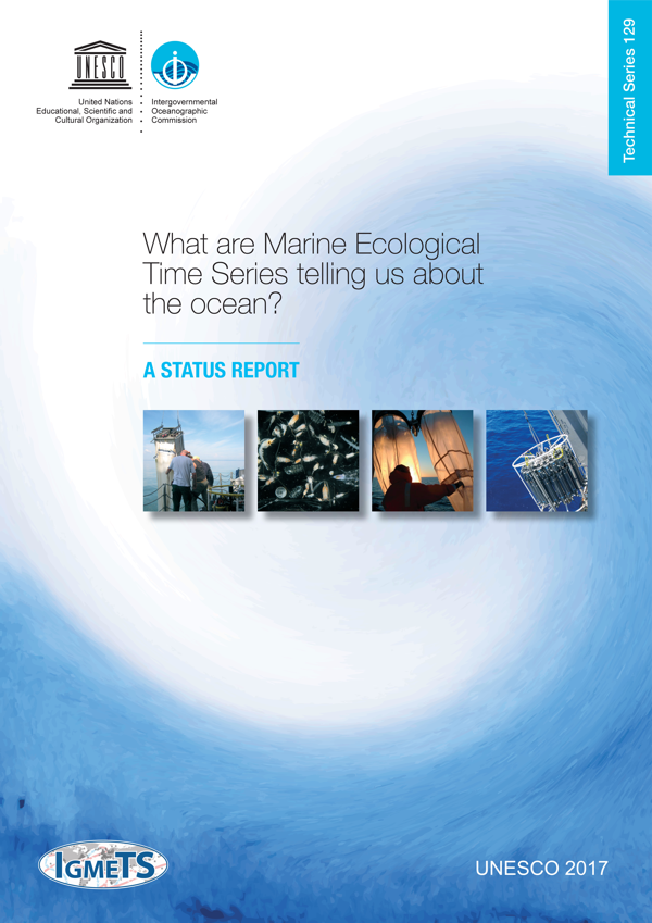 cover graphic for the 2017 report